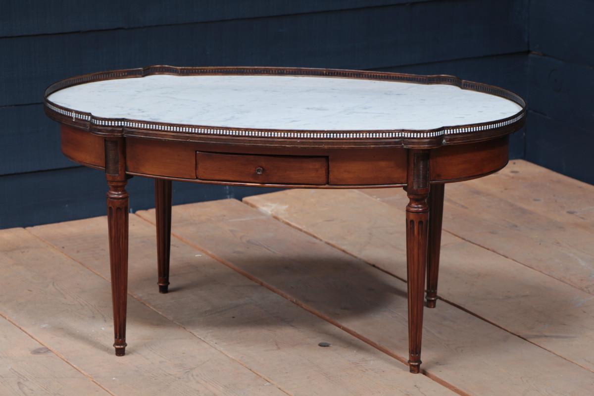 Lxvi coffee table petites tables european antique - Table de salon antique ...